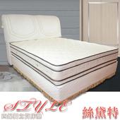 《絲黛特》舒適四線獨立筒床墊 3.5尺 -單人