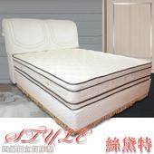 《絲黛特》舒適四線獨立筒床墊 3尺 -單人