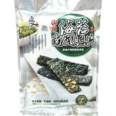 《良澔》海苔南瓜脆片(40公克/包)