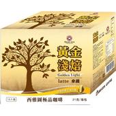 《西雅圖》極品咖啡黃金淺焙21g*15包/盒 $119