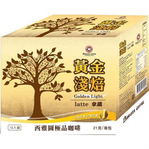 西雅圖 極品咖啡黃金淺焙(21g*15包/盒)