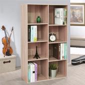 《Hopma》經典八格書櫃(淺像木色)