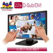 《ViewSonic 優派》22型光學觸控顯示器TD2220 $7890