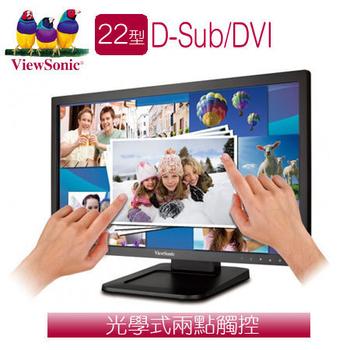 《ViewSonic 優派》22型光學觸控顯示器TD2220