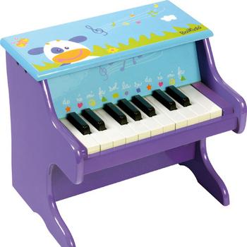 Boikido 鋼琴 My Piano