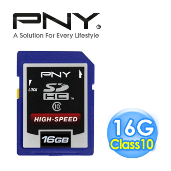 PNY 16G Class10 SDHC高速記憶卡