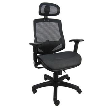 LOGIS 傑克護腰可調全網辦公椅(黑)