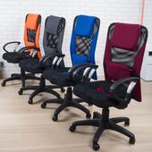 《BuyJM》泰利3D護腰高背辦公椅(紅色)