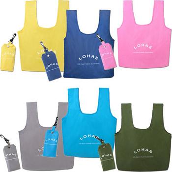 《LOHAS》摺疊式環保購物袋_六色隨機-3入