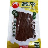 《RT》日本早煮昆布(160g+-5%/包)