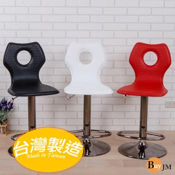 《BuyJM》火狐狸時尚高背吧台椅(白)