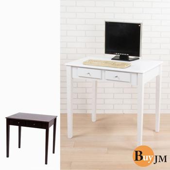BuyJM 典雅雙抽實木腳書桌-寬80公分(白色)