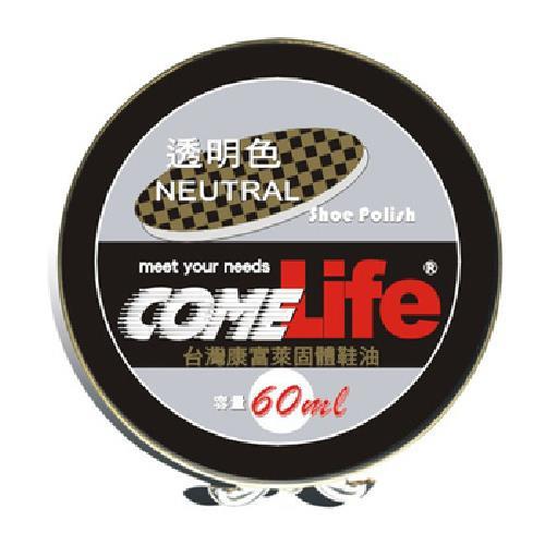 《Comelife》固體鞋油透明色(60ml/盒)