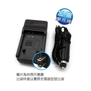 數位相機 / 攝影機 充電器 Nikon EN-EL15 ENEL15 Coolpix D600 D7000 V1 D800 D800E 相機充電器 贈車充線