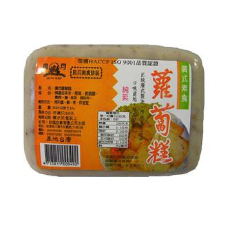 良月 素食蘿蔔糕(800g/個)