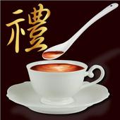 《生活大師》晶瑩手工胚陶瓷咖啡杯組 (六件組)