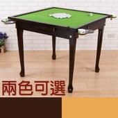 《BuyJM》愛樂實木可折腳麻將桌(胡桃木色)