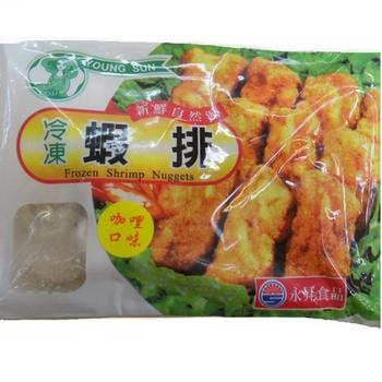 永昇 冷凍蝦排-咖哩口味(500g/包)