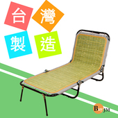 《BuyJM》樂活五段式三折躺椅(原木色)