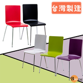 《BuyJM》北極熊實木造型餐椅(黑)