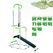 《Sport-gym》 多用途綜合訓練機(單槓/雙槓/仰臥板/拉力繩)