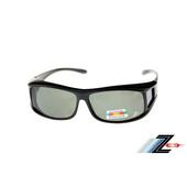 《Z-POLS》可包覆近視眼鏡於內!頂級PC級Polarized寶麗來偏光太陽眼鏡_贈收納掛勾盒(質感霧茶款)
