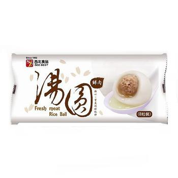西北 鮮肉湯圓(150G/8粒裝/盒)