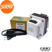 真安全升降壓器110V/220V(500瓦)贈品: USB LED立馬燈/白光 DC5V 1.2W 混色