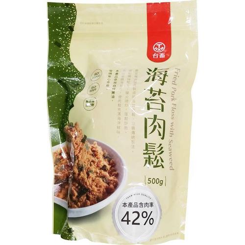 台畜 海苔肉鬆(500g+-5%/包)