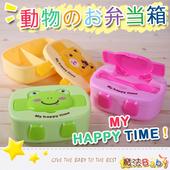 《魔法Baby》日系卡哇咪小朋友餐盒~c0063(粉貓)