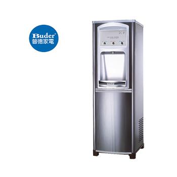 普德Buder CJ-889 按鈕型落地式冰溫熱三溫飲水機  贈不鏽鋼真空保溫瓶