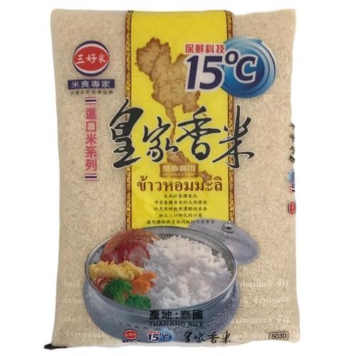 三好 15度C 皇家香米(3kg/包)