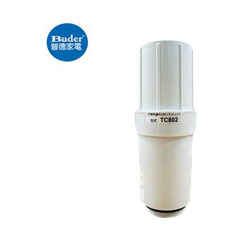 日立專用 日本原裝 電解水機 銀添活性碳濾心 TC802 ★可除鉛