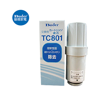 《Buder》日本原裝 電解水機 中空絲膜濾心 TC801 ★可除鉛