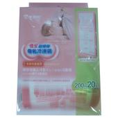 《優生》超優存母乳冷凍袋-標準型(200ml/20入/組)