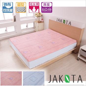 《JAKOTA》純棉好眠蛋型單人記憶床墊-6cm(鬱金香藍)