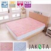 《JAKOTA》純棉好眠蛋型單人記憶床墊-6cm(鬱金香粉)