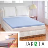 《JAKOTA》愛麗絲全平面5cm雙人高密度記憶床墊