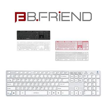 B-FRiEND BW1430 有線USB+藍芽二合一中文鍵盤(銀色)