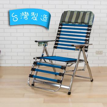 《BuyJM》亞格彈力健康7段式折疊躺椅(藍黑色)