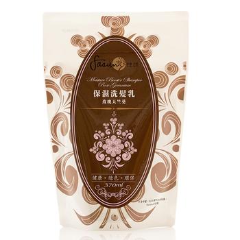 琺頌 FASUN 保濕洗髮乳(補充包)-玫瑰天竺葵(370ml)
