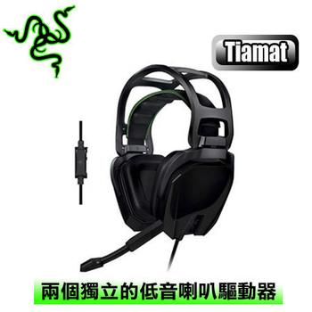 Razer 雷蛇 TIAMAT-2.2 迪亞海魔 2.2聲道 耳機麥克風