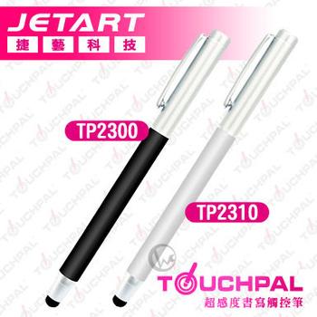Jetart 捷藝 TouchPal 可替換式 5.5mm極細筆頭 觸控筆(TP2310 白色)