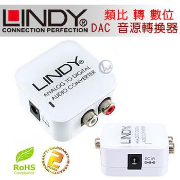 LINDY 林帝 無損轉換 類比(RCA) 轉 數位(S/PDIF) DAC 音源轉換器(70409)