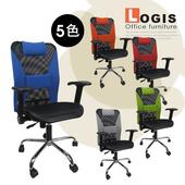 《LOGIS》那不勒斯升降手電腦椅(藍色)