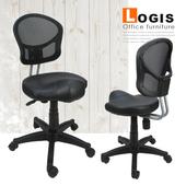 《LOGIS》APPLE造型坐墊工作椅(黑色)