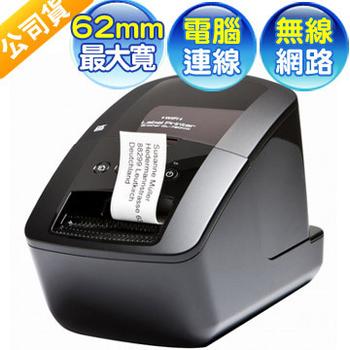 Brother 兄弟 QL-720NW 無線網路高速標籤條碼列印機
