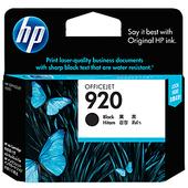 《HP》NO.920 原廠黑色墨水匣(CD971AA)