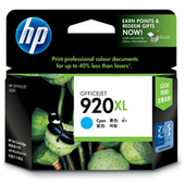 《HP》No.920XL 原廠藍色墨水匣(CD972AA)