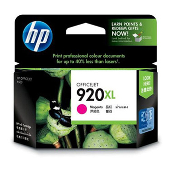 《HP》No.920XL 原廠紅色墨水匣(CD973AA)
